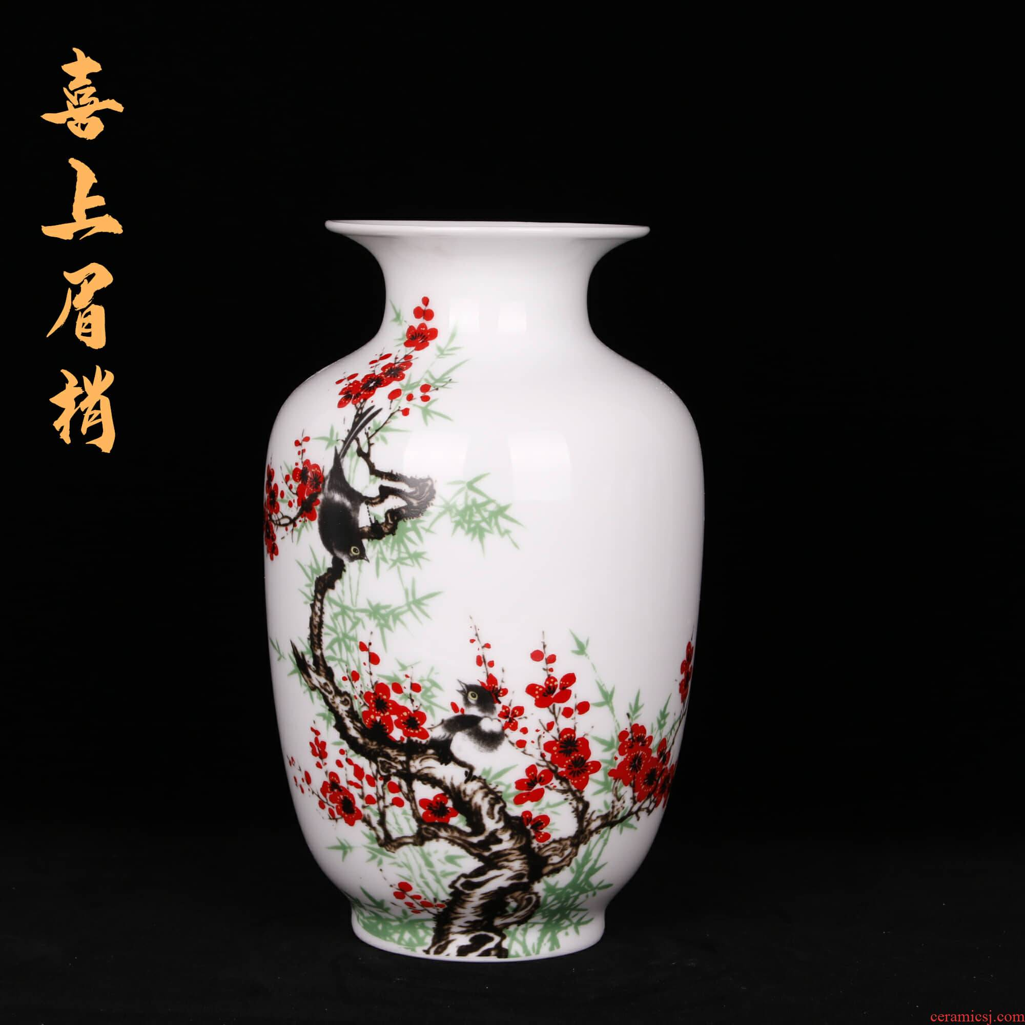 Jingdezhen imitation the qing qianlong year pastel flowers vase home sitting room adornment handicraft furnishing articles study