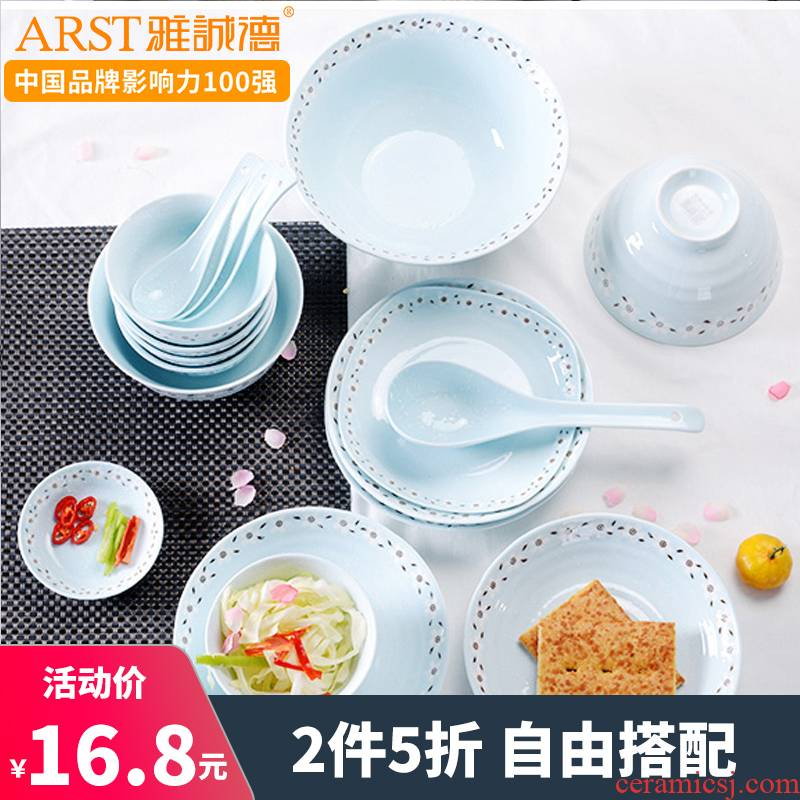 Ya cheng DE under the glaze color dishes suit Japanese creative job household crockery bowl spoon, plate
