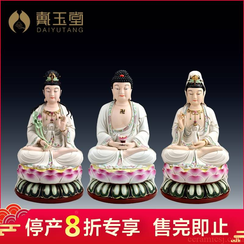 Ceramic production is pulled from the shelves 】 【 20 inches west three holy coloured drawing or pattern