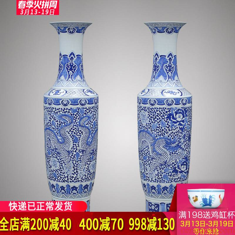 "Jingdezhen blue and white ""dragon playing pearl"" the French antique ceramics vase Chinese style villa hotel furnishing articles"