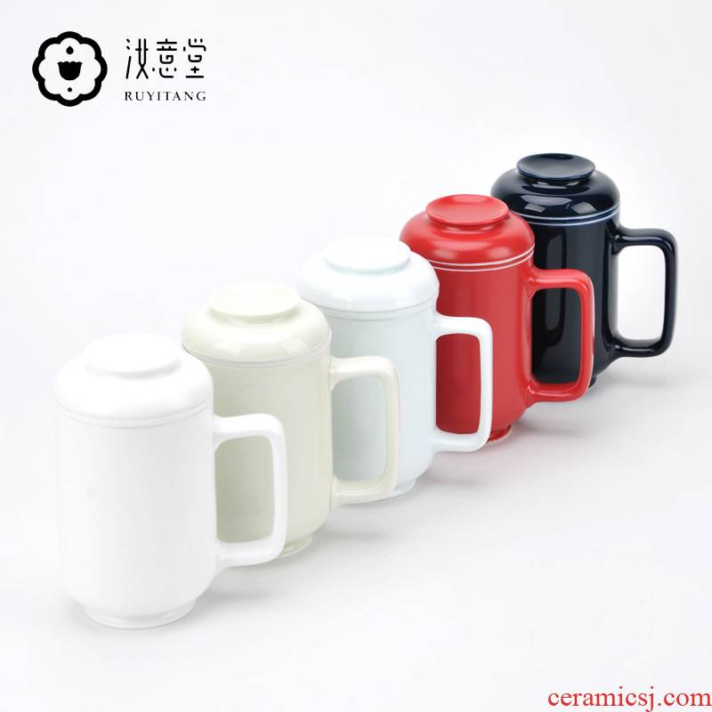 Ceramic cup with cover of water separation filter cup tea cup mark cup men 's office contracted white household