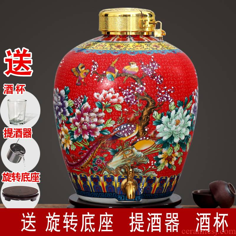Jingdezhen mercifully wine special ceramic household earthenware jars seal put the empty jar of wine aged European mercifully wine