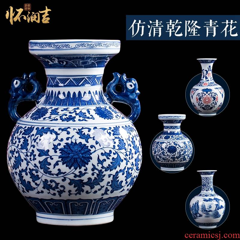 Antique vase of blue and white porcelain of jingdezhen ceramics new Chinese flower arranging flowers sitting room adornment rich ancient frame furnishing articles