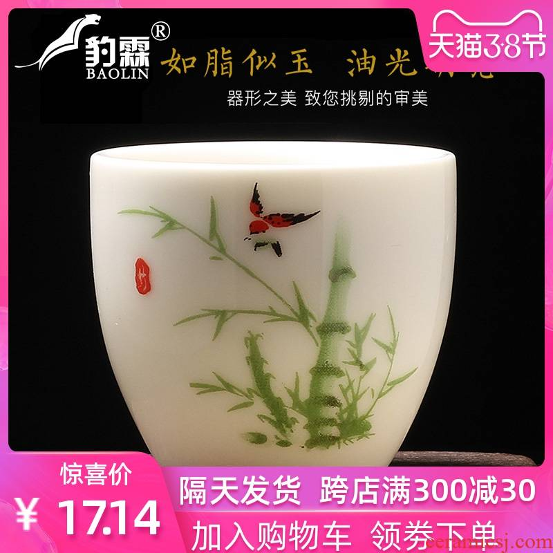 Leopard lam, the owner, a cup of tea light kung fu ceramic cups single household pure manual white porcelain jingdezhen small sample tea cup