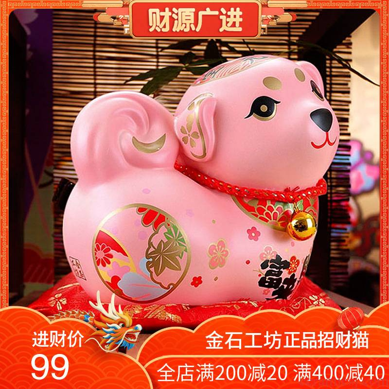 Jin Shicai f prosperous wealth dogs ceramics of the content store opening new guardian furnishing articles in this life, creative new Year gift