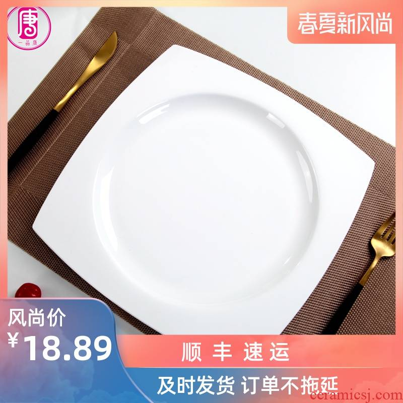 Pure white household ceramic plate steak pan European ipads porcelain hotel big flat tray square plate tableware