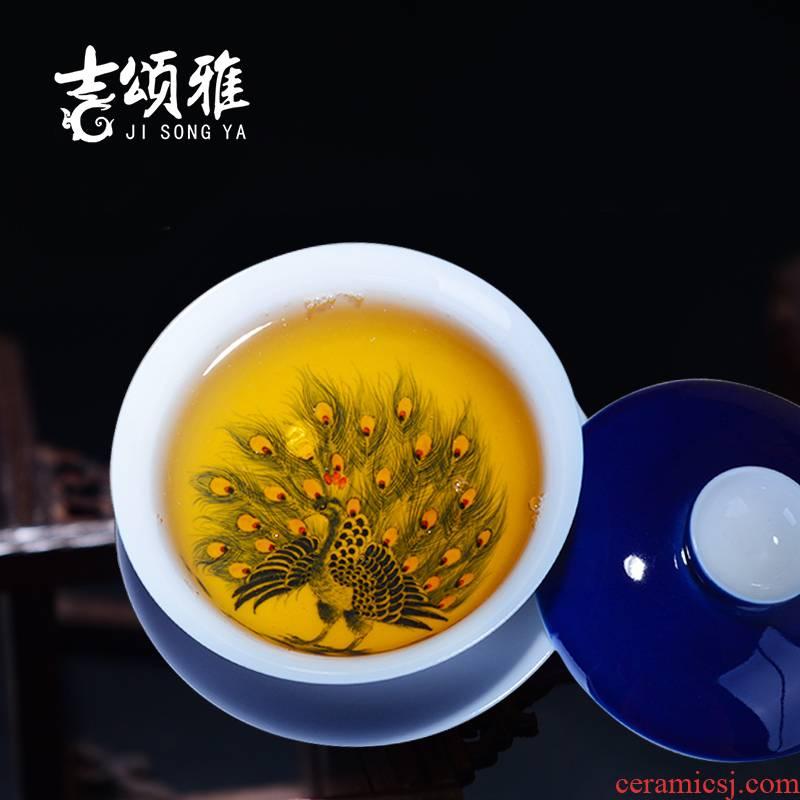 Jingdezhen ceramic tureen only three bowl of hand - made ji blue glaze peacock tureen masters cup tea cups kung fu tea cups