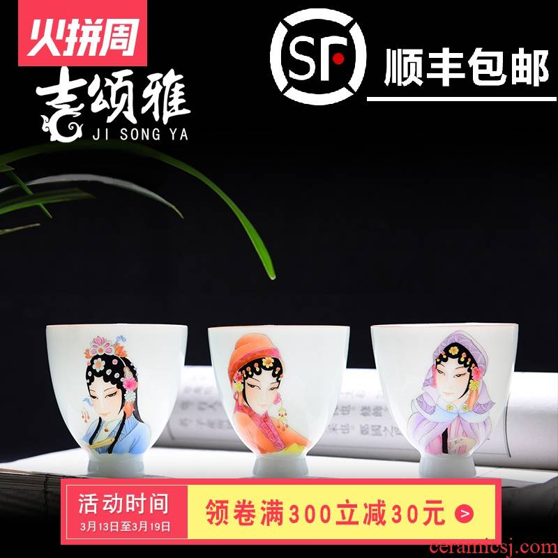 "Jingdezhen tea set manually single CPU facebook ""CPU master cup sample tea cup collection pastel kung fu tea cups"