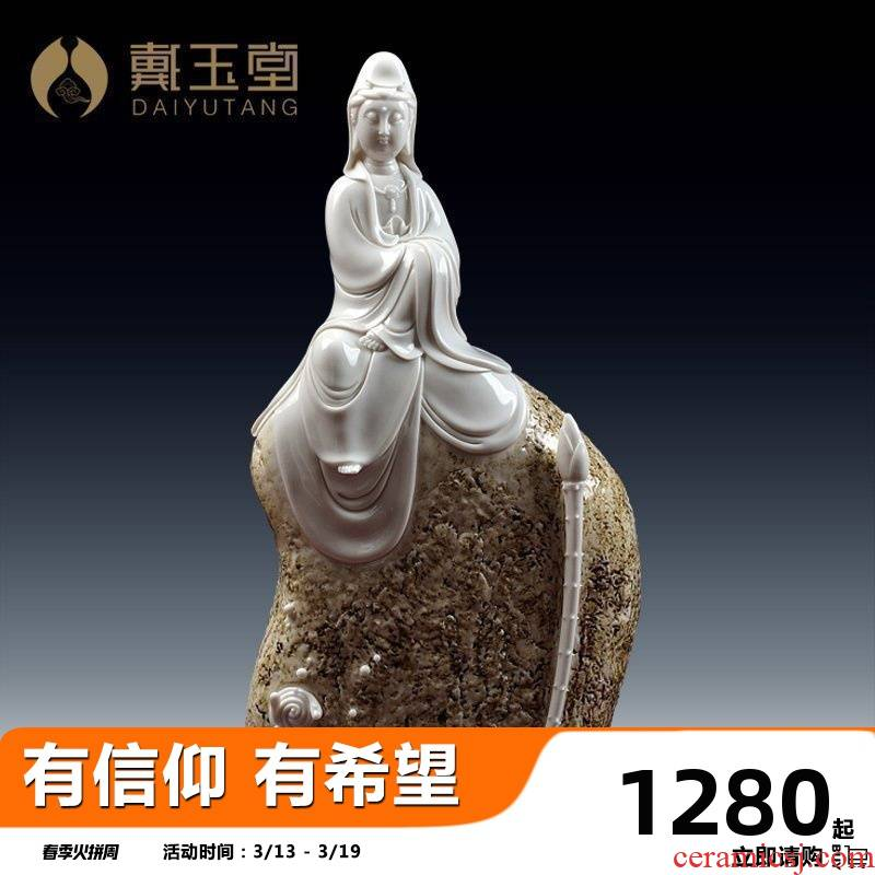 Yutang dai household its art porcelain goddess of mercy guanyin bodhisattva furnishing articles/rock guanyin D16-222