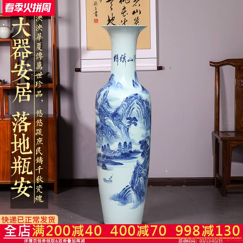 Hand - made splendid was the French antique vase of blue and white porcelain of jingdezhen ceramics villa place, a large living room