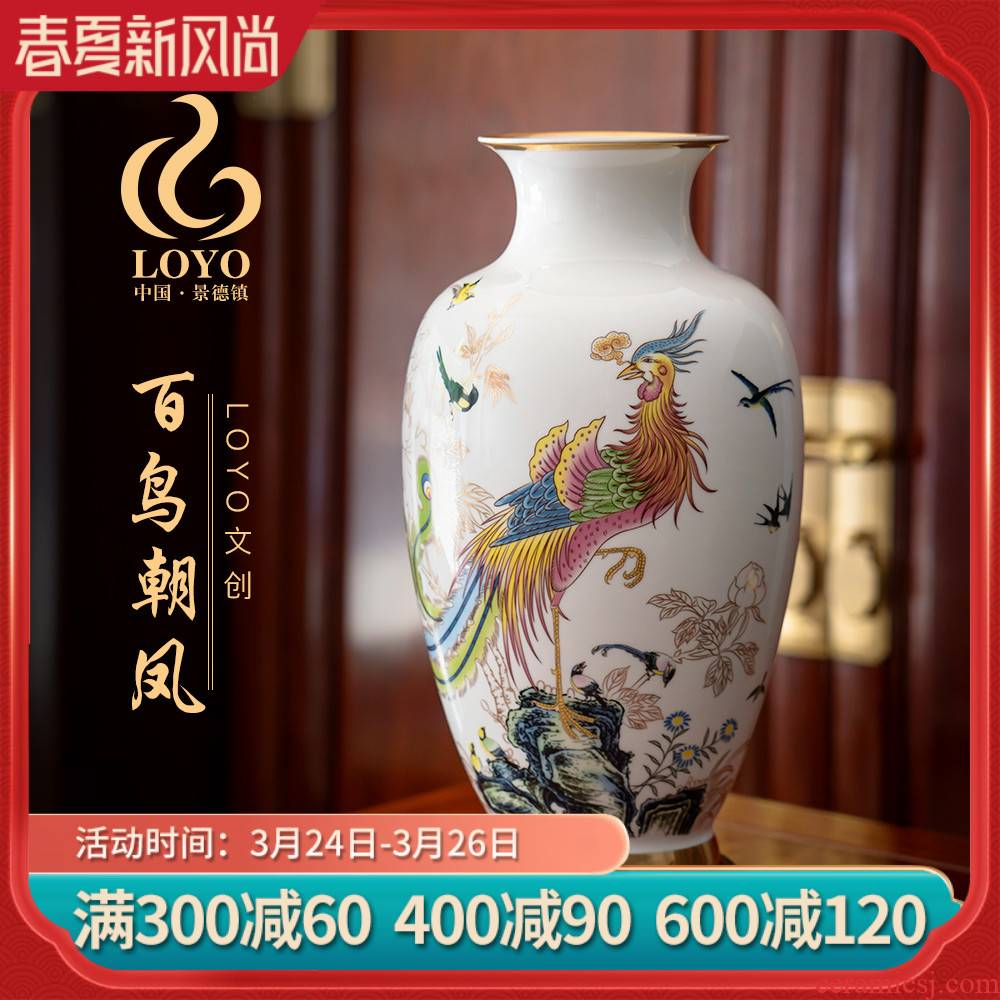 Jingdezhen ceramics vase furnishing articles sitting room arranging flowers and birds pay homage to the king of Chinese style restoring ancient ways sitting room adornment is placed