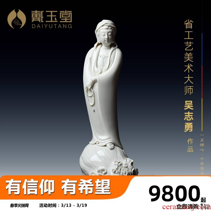 Yutang dai dehua white porcelain zhi - yong wu statues of Buddha enshrined that occupy the home furnishing articles 18 inches beads of kannon vertical load