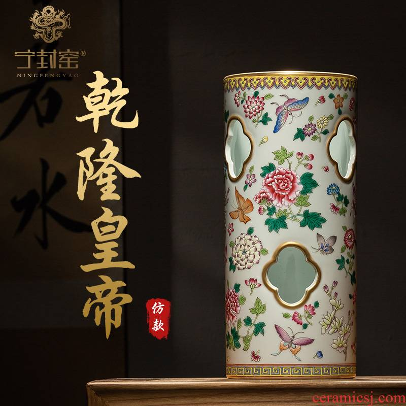 Ning hand - made antique vase seal up with jingdezhen ceramic furnishing articles pastel cap tube hollow out the see butterfly miscellaneous decorative pattern