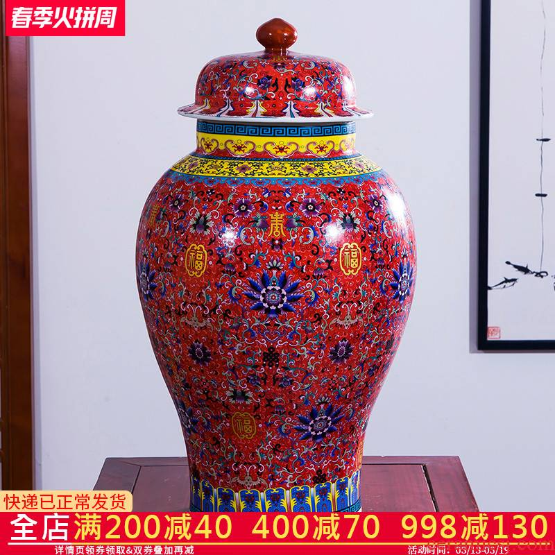 Jingdezhen ceramics powder enamel archaize the general pot of large vases, flowers ave sitting room adornment is placed