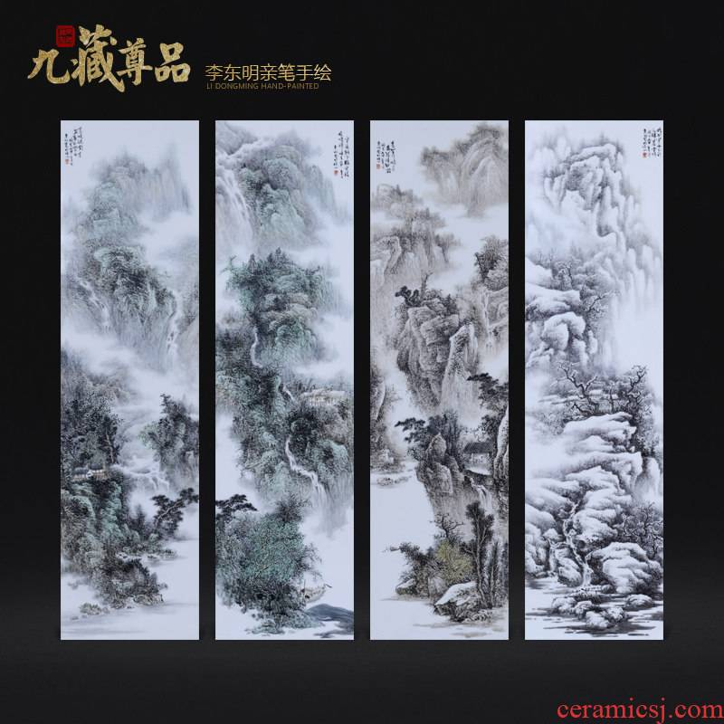 Jingdezhen ceramic dong - Ming li personally hand - made color ink, spring, summer, autumn and winter adornment porcelain plate paintings of Chinese style living room furnishing articles