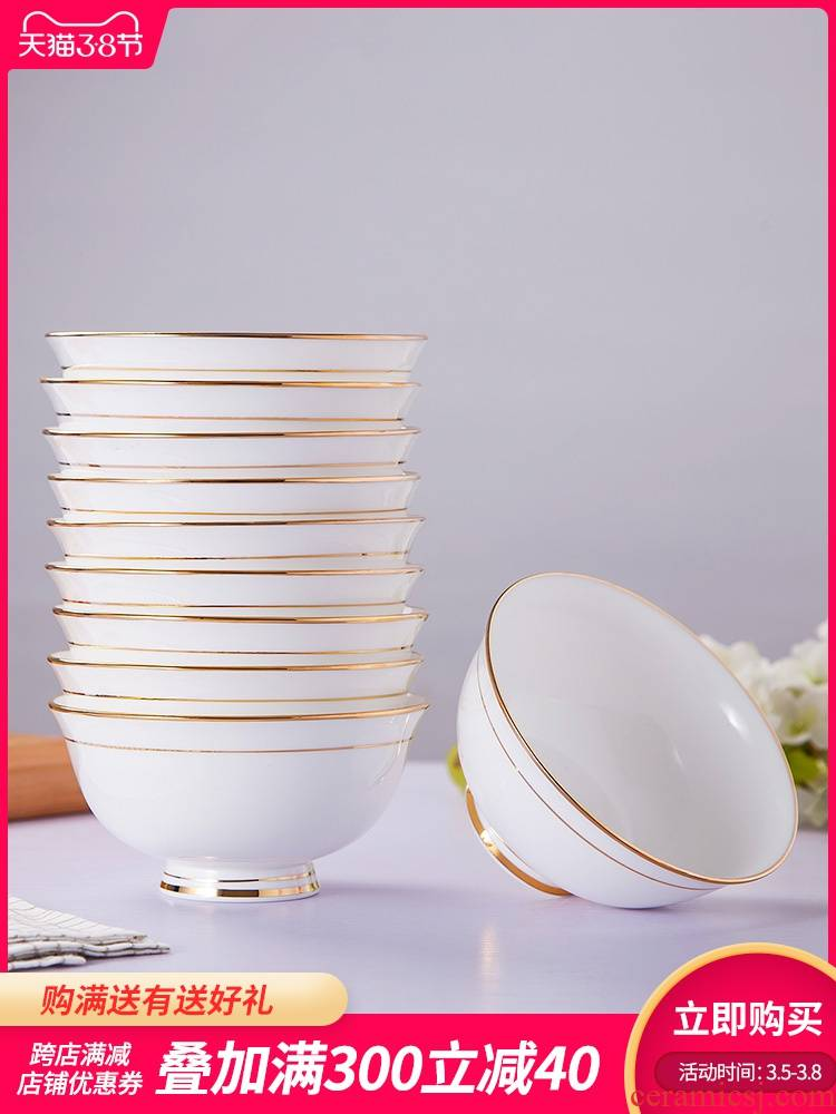 10 at jingdezhen ceramic bowl up phnom penh contracted household 4.5 inch rice bowls white ceramic bowl suit