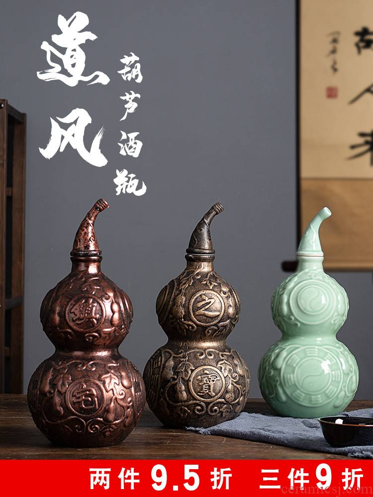 Small ceramic jar 1 catty three catties 5 jins of jin gourd deacnter take archaize wind the empty pot seal of household