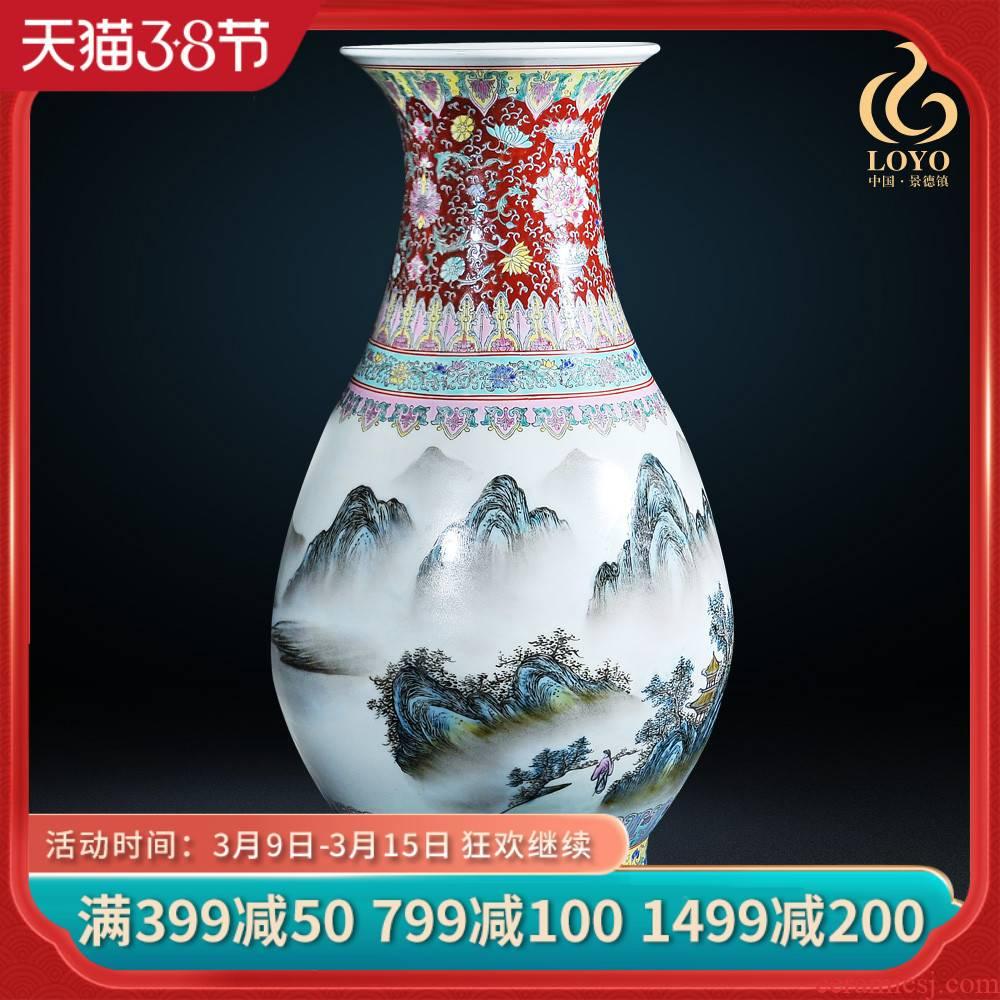 Archaize of jingdezhen ceramic art collection place old factory porcelain enamel landscape okho spring vase sitting room adornment