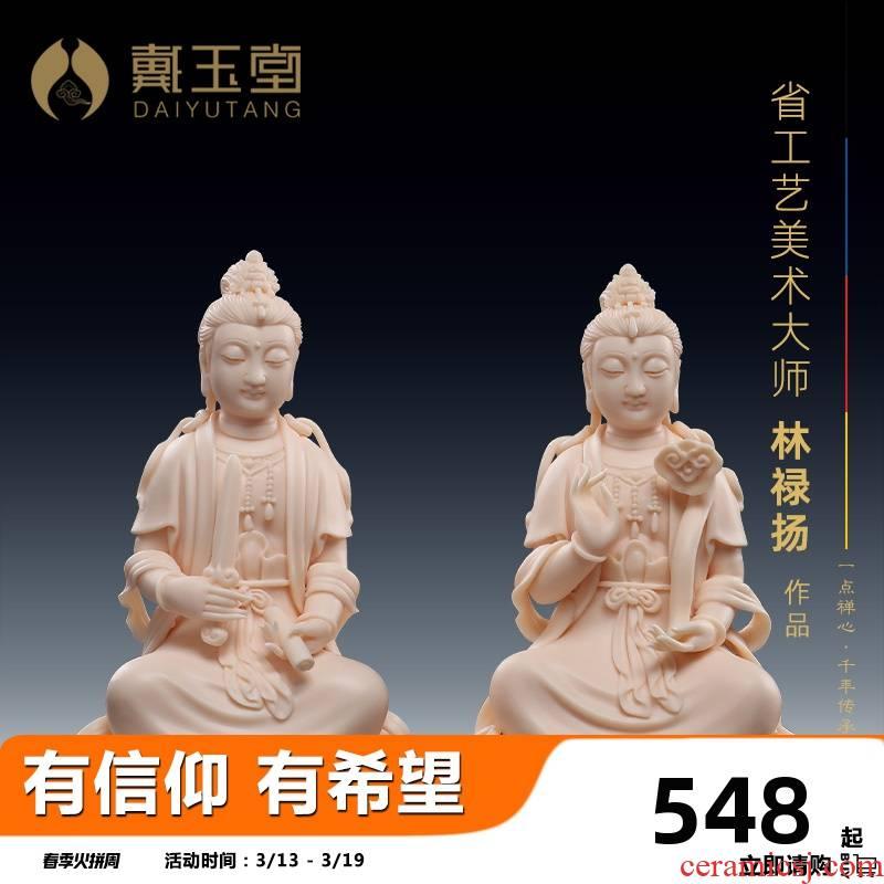 Yutang dai dehua Buddha with furnishing articles rabbit snake this life fo jade red porcelain 5 inches manjusri samantabhadra bodhisattva