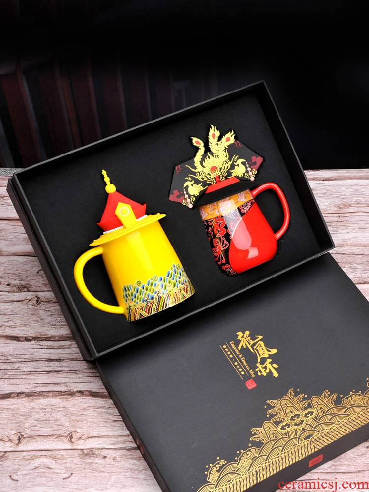 The Palace Museum wen gen keller cup glass ceramic couples a creative longfeng cup suit to send wedding present