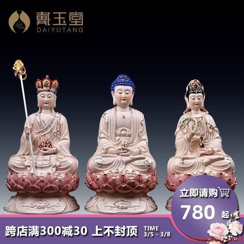 Yutang dai ceramic Buddha goddess of earth treasure bodhisattva figure of Buddha that occupy the home furnishing articles/money three st