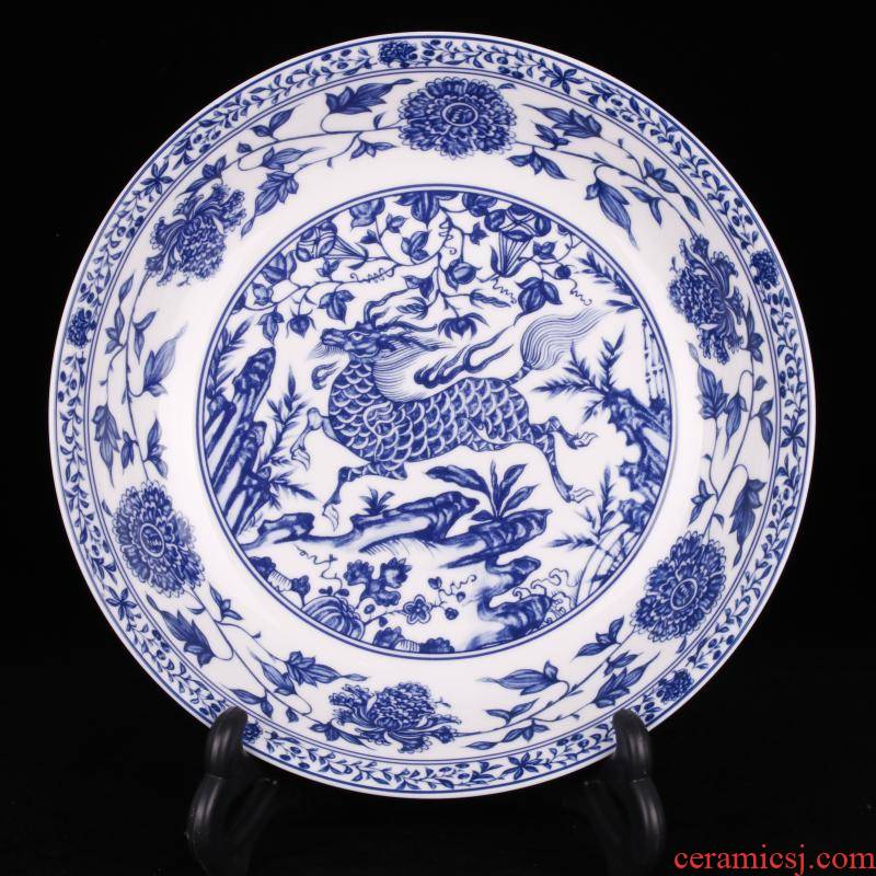 Jingdezhen blue and white kylin grain of the reward system imitation qianlong plate of classical Chinese style household, sitting room adornment antique porcelain furnishing articles