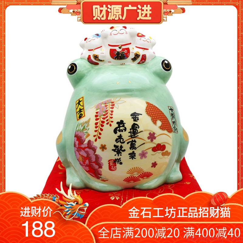 Stone workshop frog plutus cat ceramic piggy bank store new home furnishing articles creative girl will tide gift
