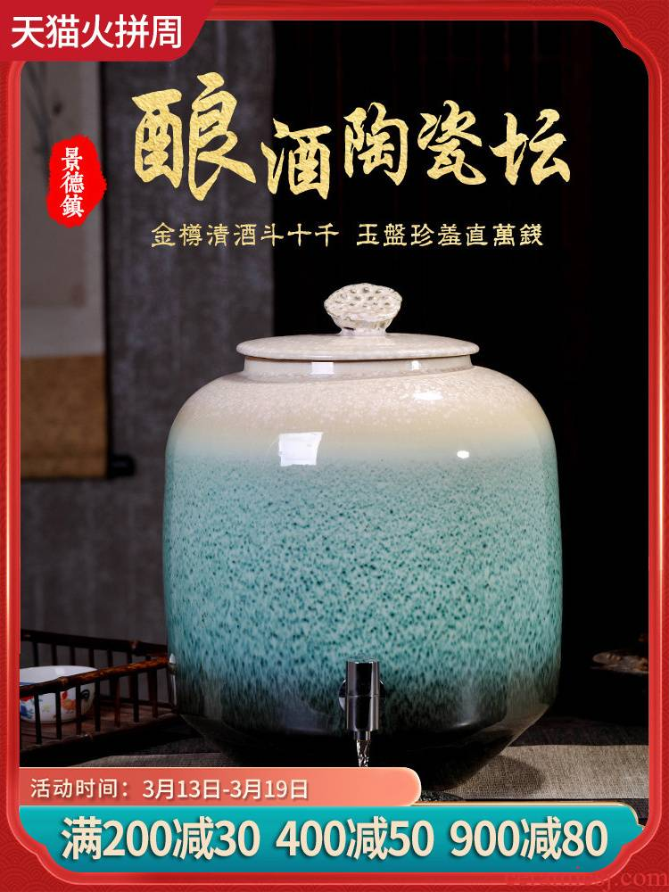 Archaize of jingdezhen ceramic jar household seal 15 kg 30 jins of 50 kg wine with restoring ancient ways leading to soak it