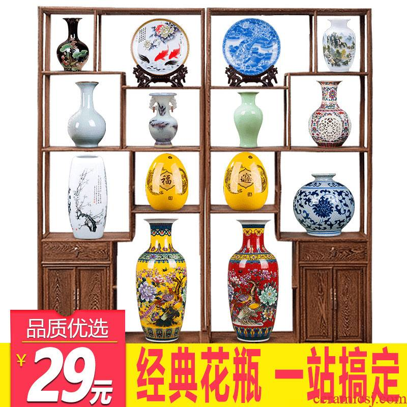 Rich ancient frame office furnishing articles of jingdezhen ceramics vase sitting room porch home wine ark, adornment small arranging flowers