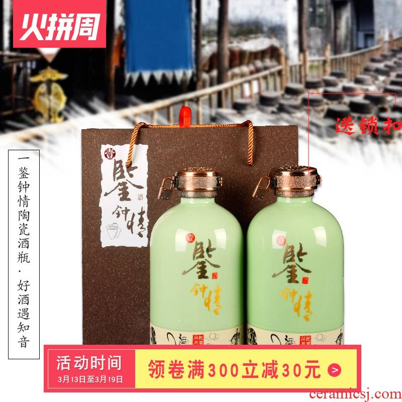 Jingdezhen ceramic bottle 1 catty 3 kg 5 jins of empty bottles household gifts wine pot liquor sealed bottle decoration