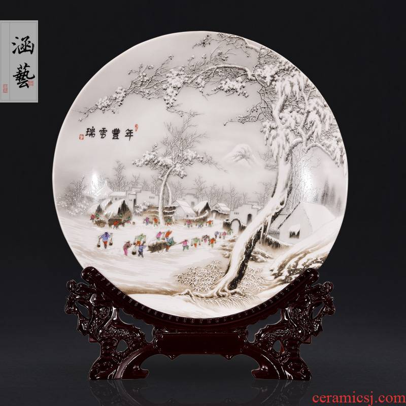 Jingdezhen ceramic decoration plate art furnishing articles furnishing articles household wine dish dish handicraft decoration