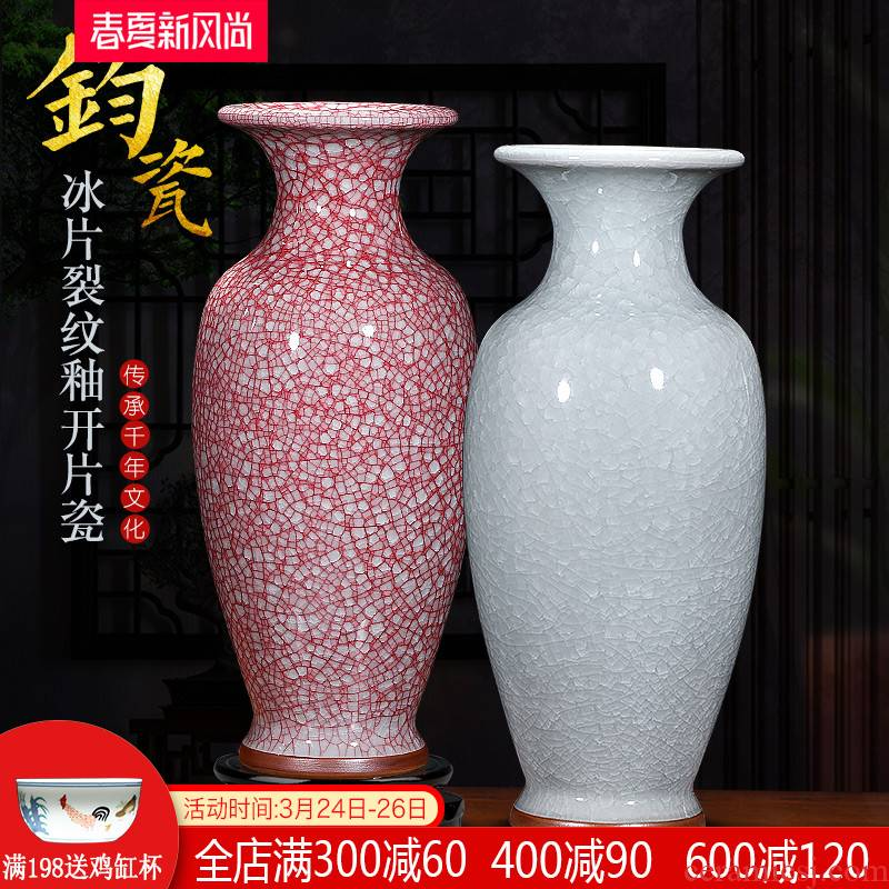 Jingdezhen ceramic jun porcelain vase flower arranging dried flowers, new Chinese style household furnishing articles, the sitting room porch rich ancient frame ornaments
