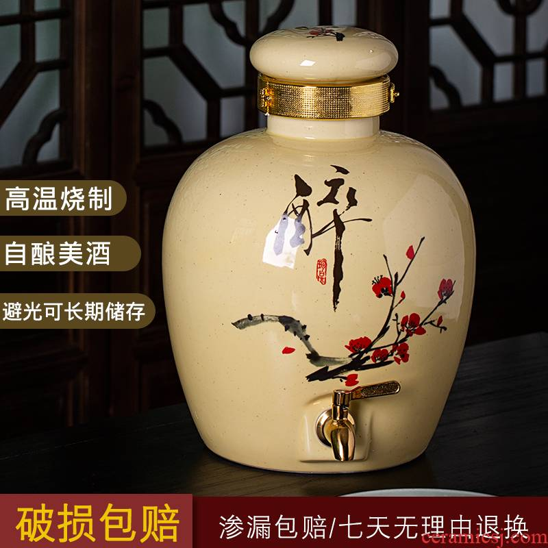 10 jins 20 jins 30 jins to jingdezhen ceramic home empty wine bottle 5 jins of mercifully wine jar mercifully it jugs