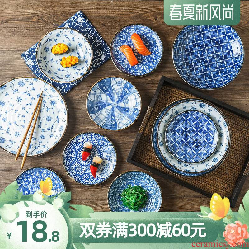 Ceramic plate dishes home round flat plate imported from Japan Japanese porcelain tableware snack plate cold plate