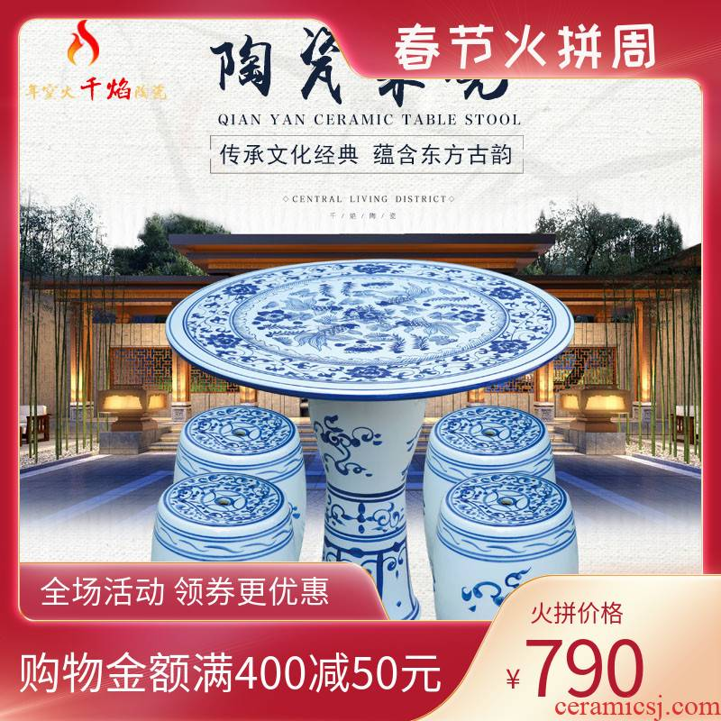 Jingdezhen ceramic table who suit round table antique blue and white porcelain is suing courtyard garden chairs hand - made of goldfish