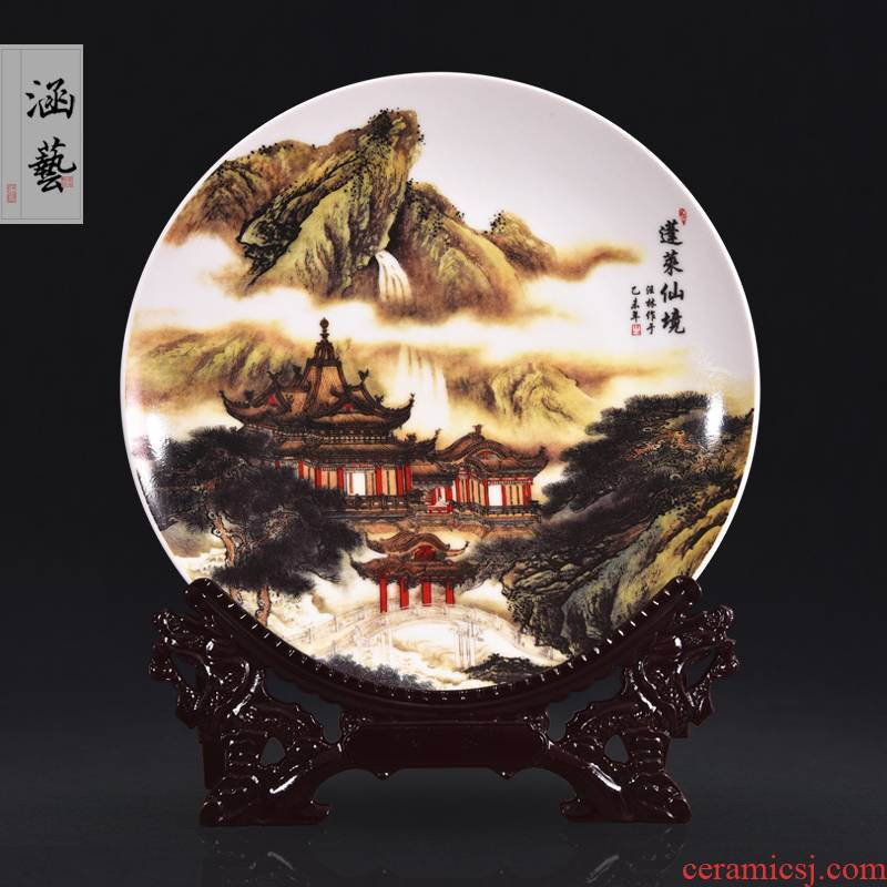 Jingdezhen ceramics powder enamel penglai fairyland decorative plate of the new Chinese style household adornment handicraft furnishing articles sitting room