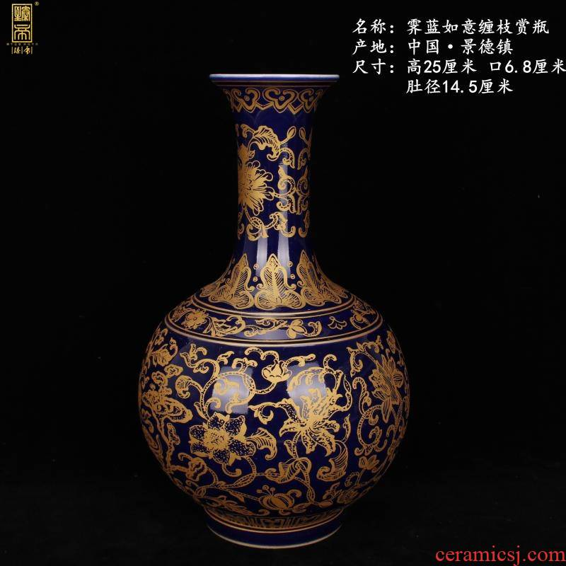 The see colour blue ruyi bound branches flower pattern design imitation antique porcelain Chinese style classical decoration collection furnishing articles The reign of qianlong