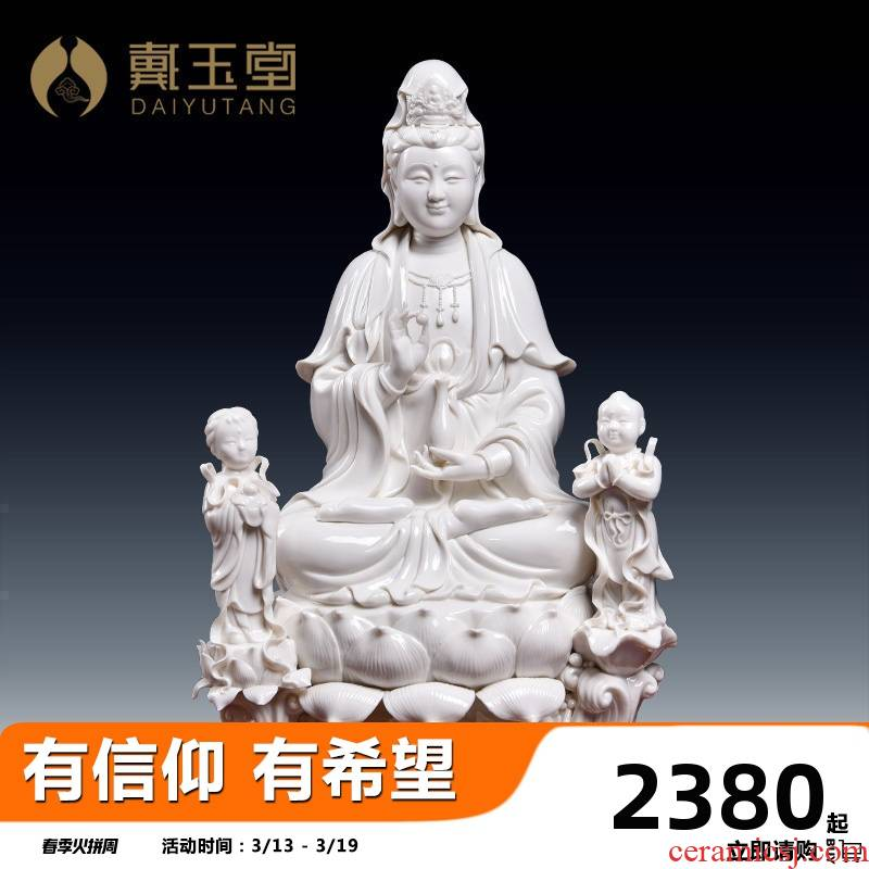Yutang dai master Lin Jiansheng craft gift porcelain carving of Buddha is placed at the provincial level the boy worship goddess of mercy corps/D03-185