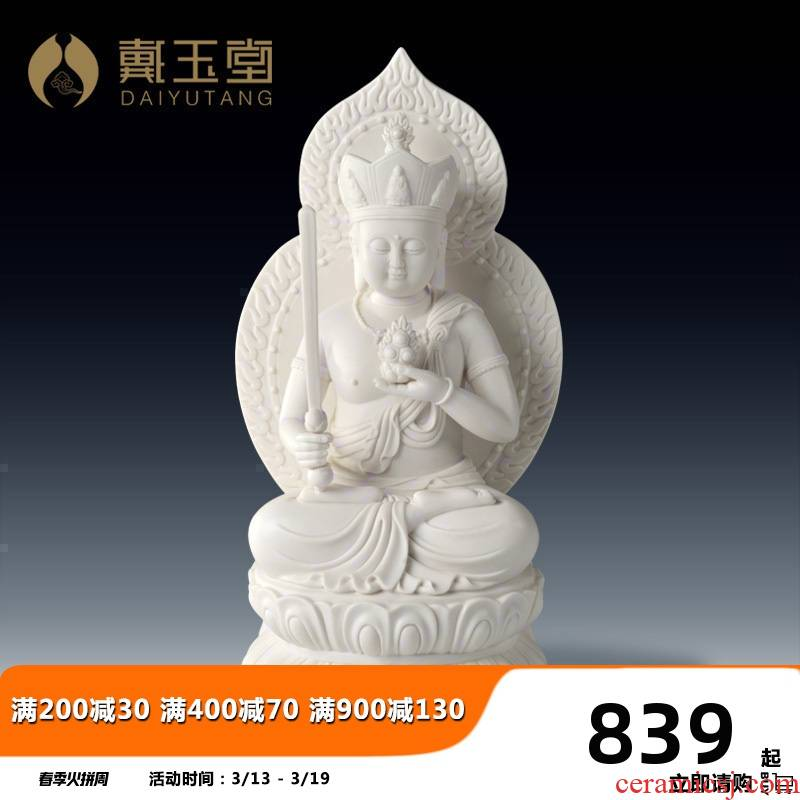 Yutang dai ceramic vanity hidden this life Buddha bodhisattva tiger ox of Buddha temple consecrate the decoration that occupy the home furnishing articles