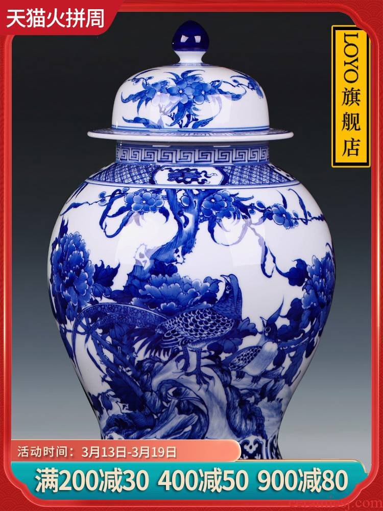 Jingdezhen ceramics, vases, antique blue and white porcelain painting of flowers and general storage tank household craft ornaments furnishing articles
