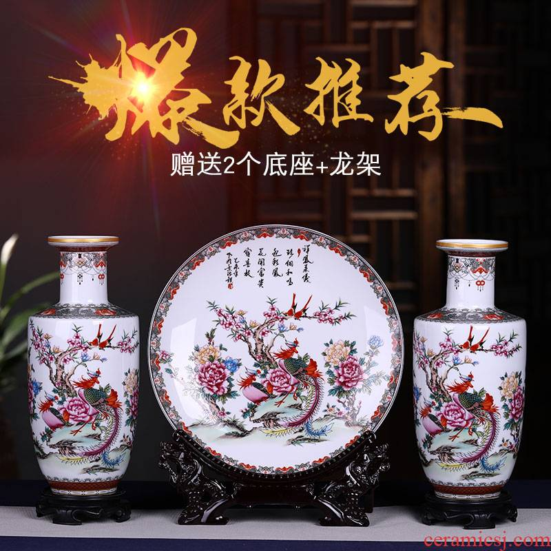 Jingdezhen ceramic three - piece vase furnishing articles TV ark type restoring ancient ways porcelain home decoration furnishing articles in the living room