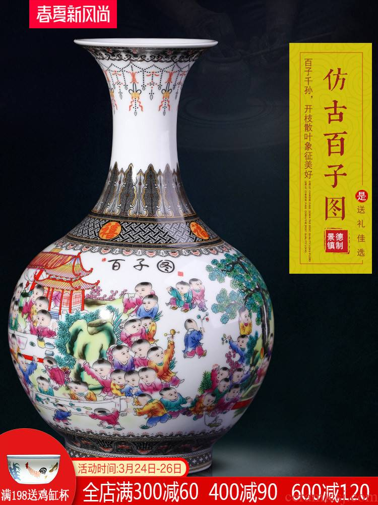 Jingdezhen ceramics vase furnishing articles sitting room flower arranging the ancient philosophers figure TV ark, of Chinese style household decorative arts and crafts