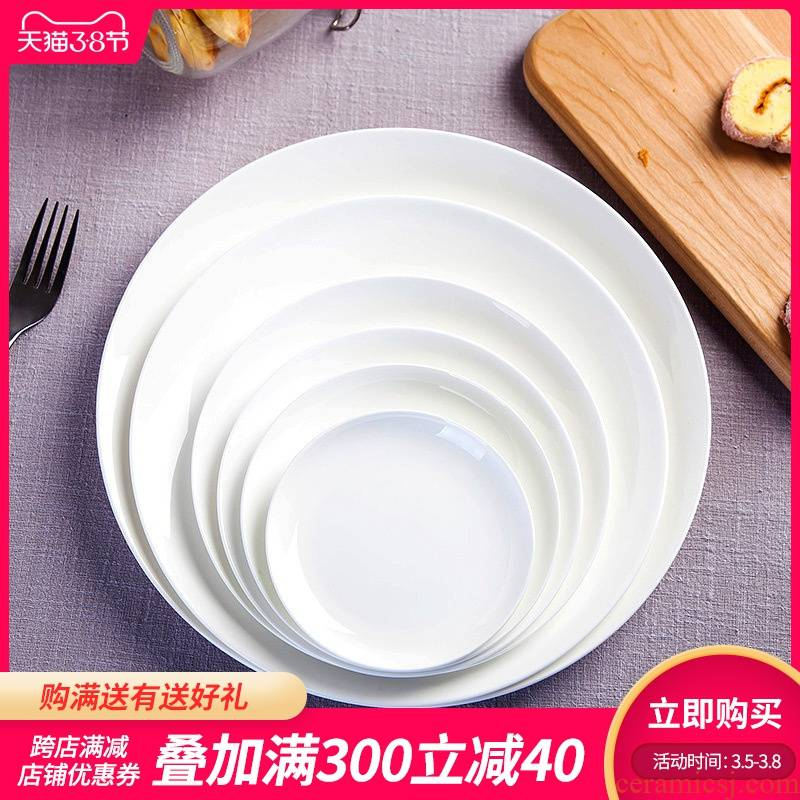 Pure white ipads porcelain of jingdezhen ceramic tableware son dish dish dish cold dish dish of large plate beefsteak cutlery tray