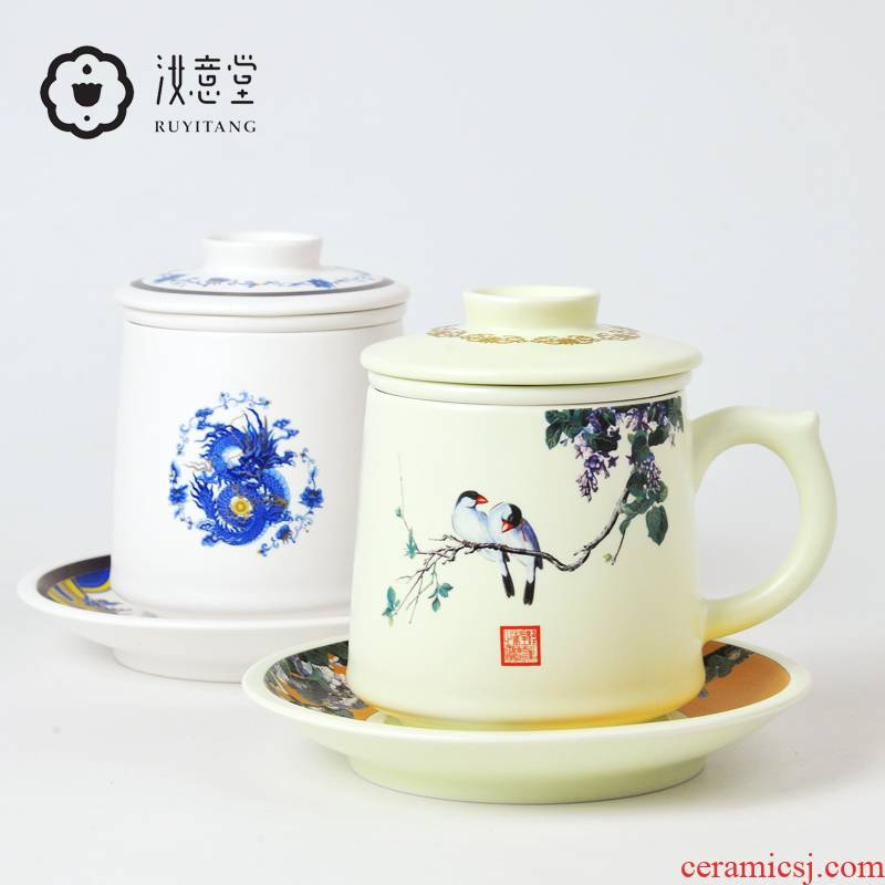 Ceramic drinking cup keller male move trend cup jingdezhen high - capacity office cup office tea cup