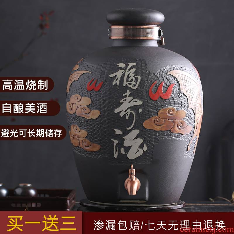 Jingdezhen ceramic jars jugs 10 jins 20 jins 50 kg of household hip archaize liquor bottle sealed jar