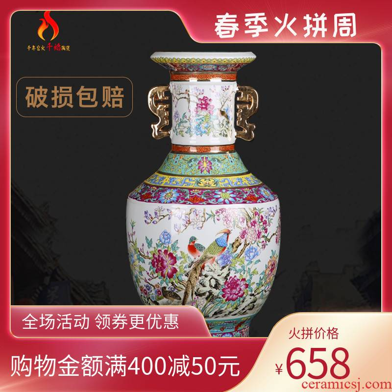 Jingdezhen ceramic antique king ears porcelain paint painting of flowers and lotus double large vases, sitting room adornment is placed