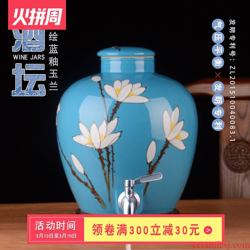 Jingdezhen hand - made ceramic wine jars home 10 jins 20 jins 30 jin liquor with leading seal wine barrel