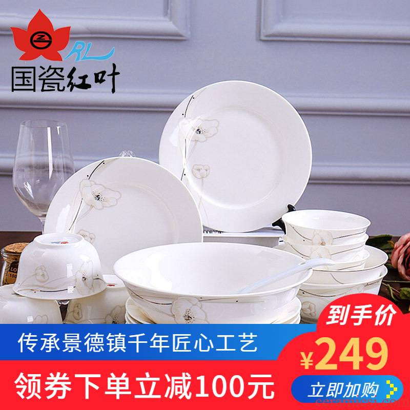 The Red leaves of jingdezhen ceramic ipads China tableware dishes suit household Chinese ceramic dishes combine European dish bowl