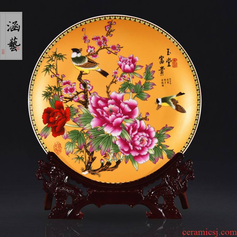 Jingdezhen ceramics gold bottom CV 18 rich decorative plate sitting room adornment handicraft furnishing articles of the new Chinese style gifts