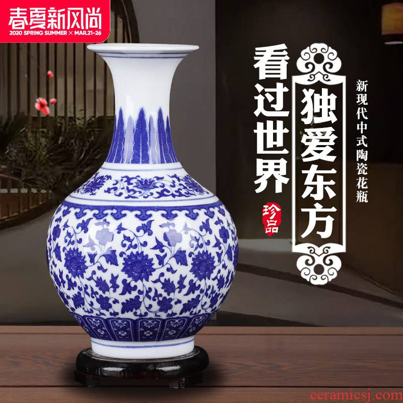 Jingdezhen ceramics, vases, antique blue and white porcelain vase furnishing articles furnishing articles sitting room porch decorate household gift